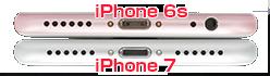 iPhone7の特徴
