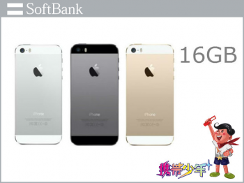 softbankiPhone5s 16GB画像