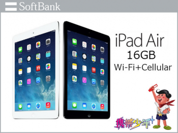 auiPad Air Wi-Fi Cellular 16GB画像
