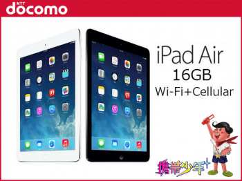 docomoiPad Air Wi-Fi Cellular 16GB画像
