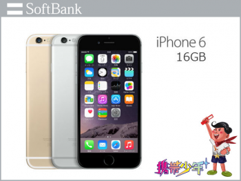 softbankiPhone6 16GB画像