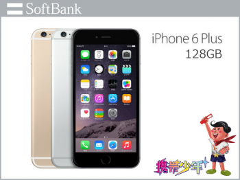 softbankiPhone6 Plus 128GB画像
