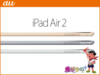 auiPad Air 2 Wi-Fi Cellular 16GB画像