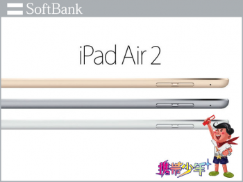 softbankiPad Air 2 Wi-Fi Cellular 64GB画像