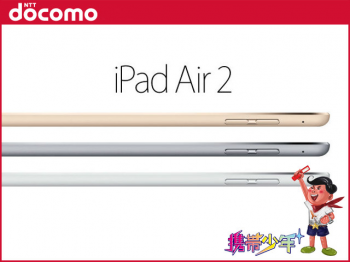 docomoiPad Air 2 Wi-Fi Cellular 128GB画像