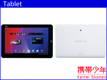 タブレットarrows Tab Wi-Fi 32GB FAR70B画像