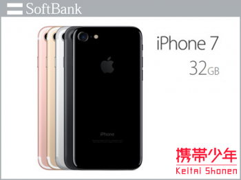 softbankiPhone7 32GB画像