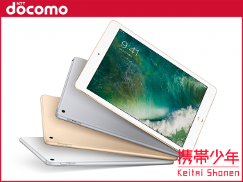 docomoiPad 第5世代 Wi-Fi Cellular 128GB画像