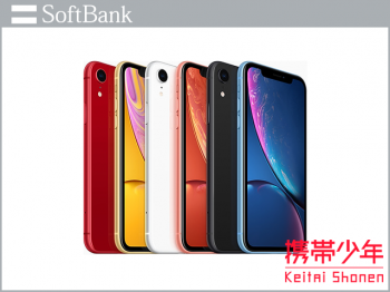 SoftBankiPhoneXR 256GB画像