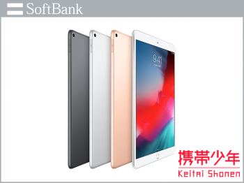 SoftBankiPad Air 10.5インチ 第3世代 2019 Wi-Fi Cellular 256GB画像