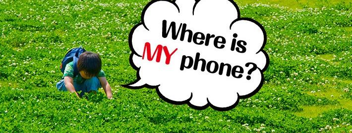 lostphone