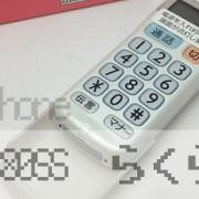 D880SS