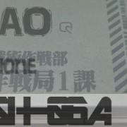 sh06a