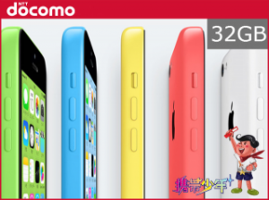 iphone5c-32gb