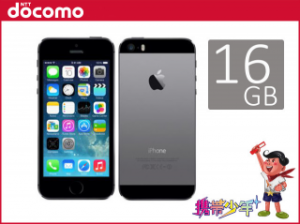 iphone5s-16gb-grey
