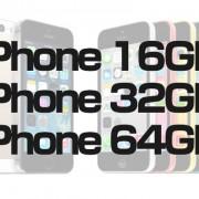 smartphonGB